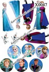 Anna Elsa Frozen Kristoff Olaf, anna PNG clipart | free cliparts ... | 250x172